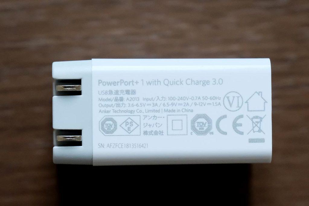Anker PowerPort+ 1の出力電力