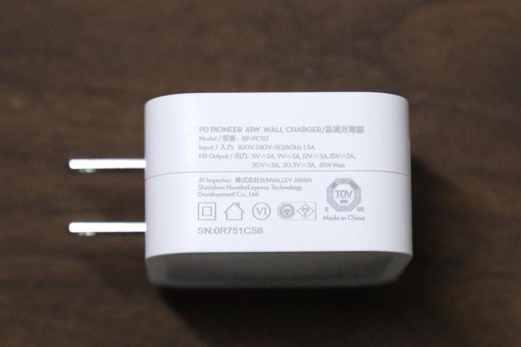 USB-C PD 急速充電に対応