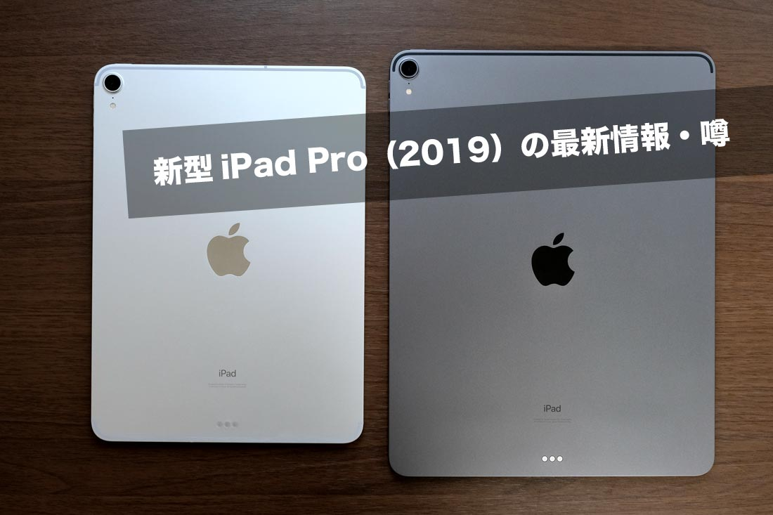価格.com - Apple iPad Pro(アイパッド プロ)の ...
