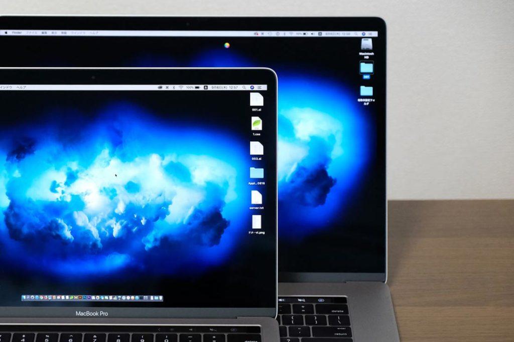 MacBook Pro 13インチと15インチの画面