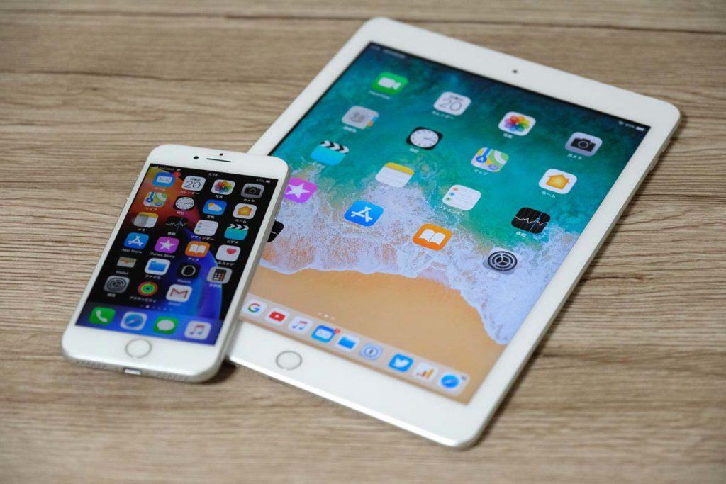 iPhone 8とiPad(第6世代)