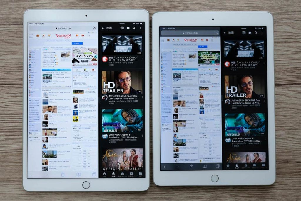iPad Air 3とiPad(第6世代)画面表示領域の違い
