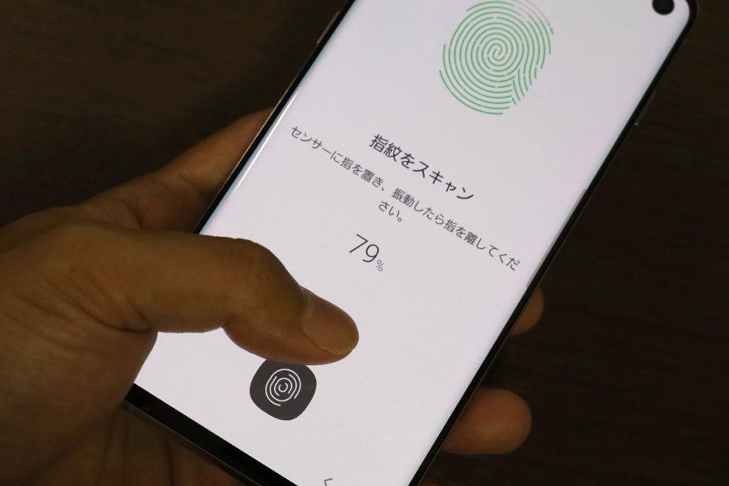 ディスプレイ内蔵式の指紋認証機能