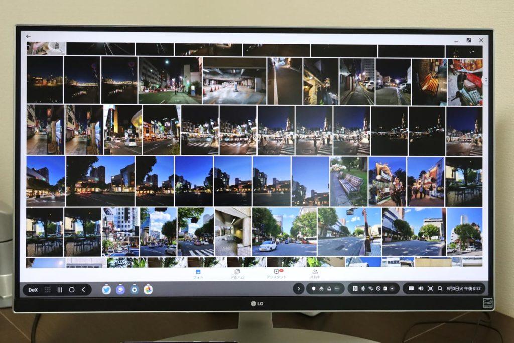 Google Photoをデスクトップモードで