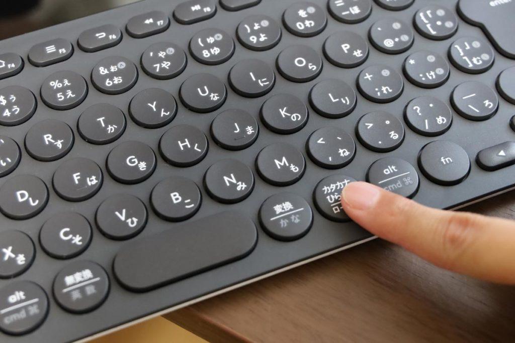 言語切り替えのキー