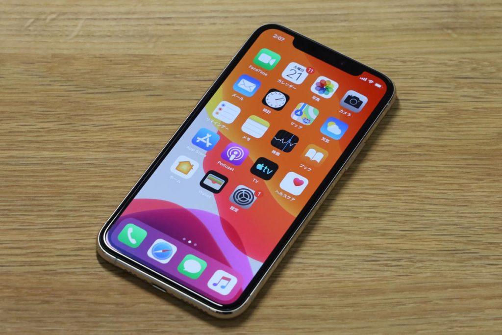 iPhone 11 Pro 正面デザイン
