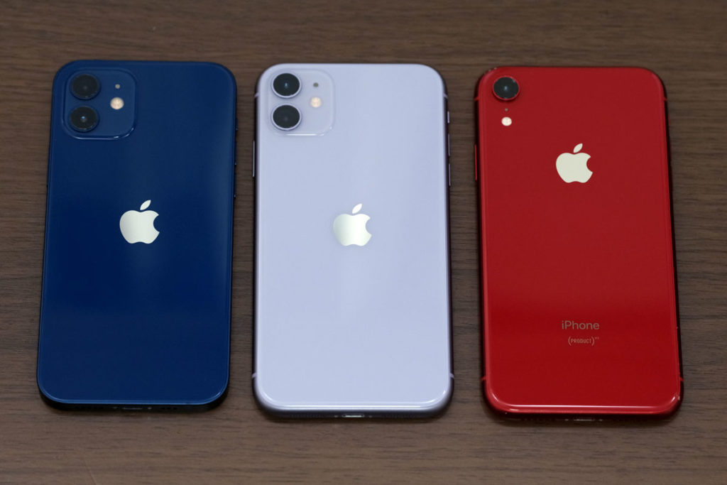iPhone 12・11・XR 本体サイズの違い
