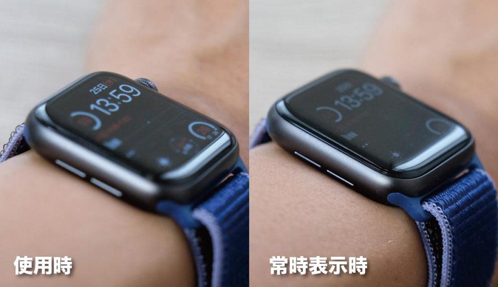 Apple Watch 5は常時表示機能に対応