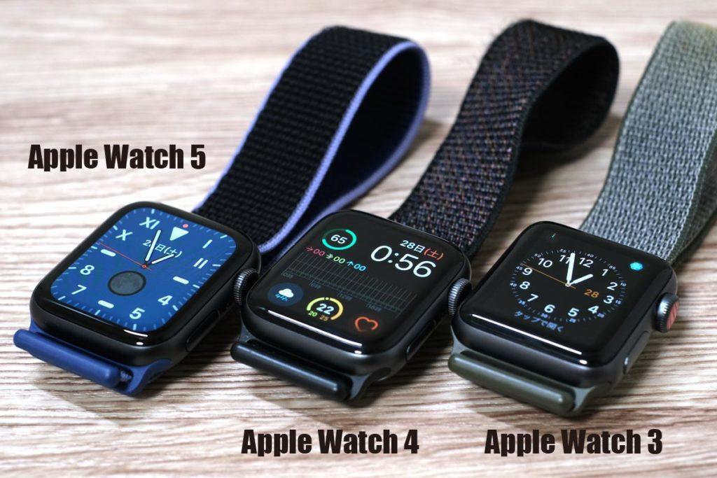 Apple Watch シリーズの外観デザインを比較