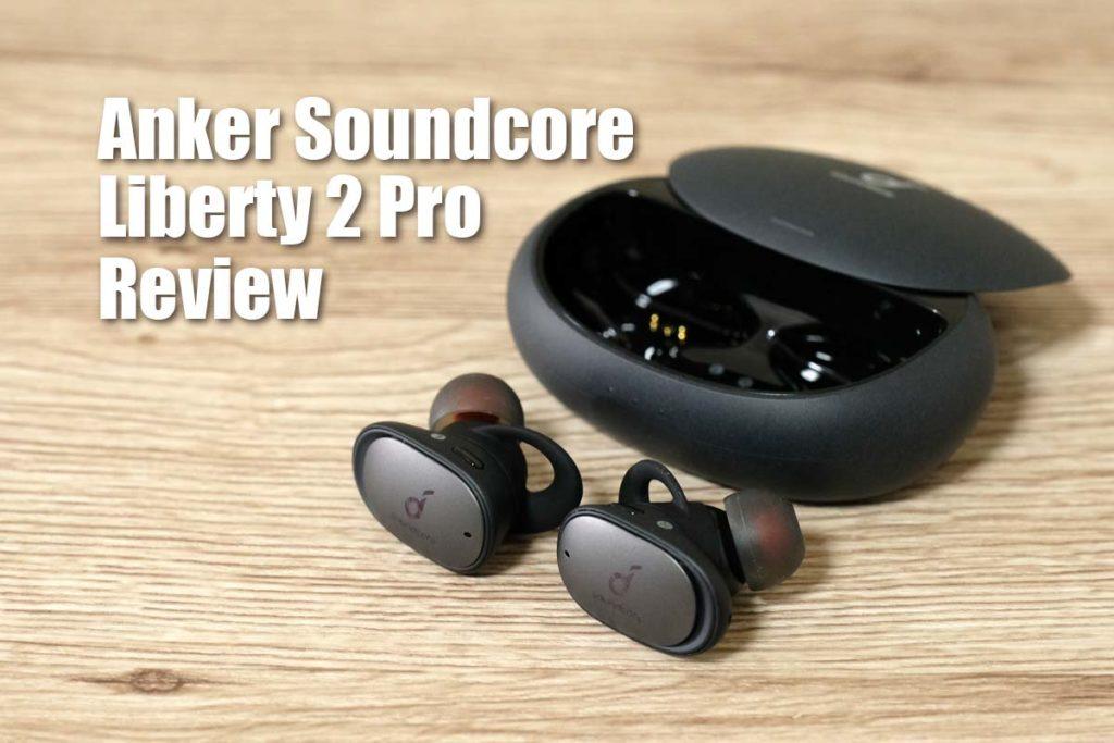 Soundcore Liberty 2 Pro レビュー