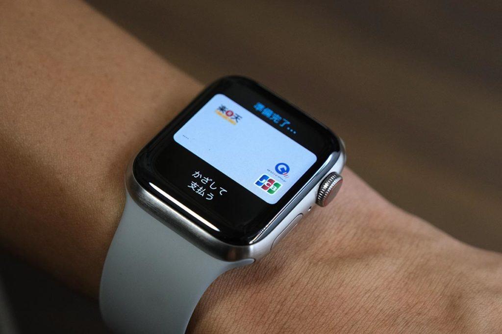 Apple Watchでキャッシュレス決済