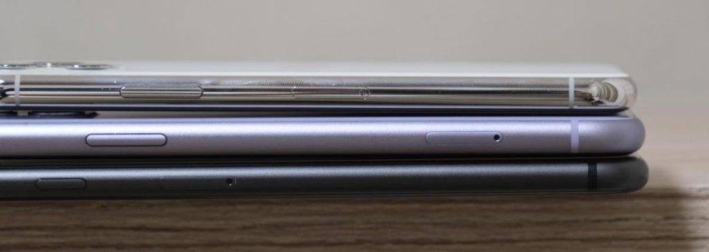 iPhoneの本体の厚みを比較