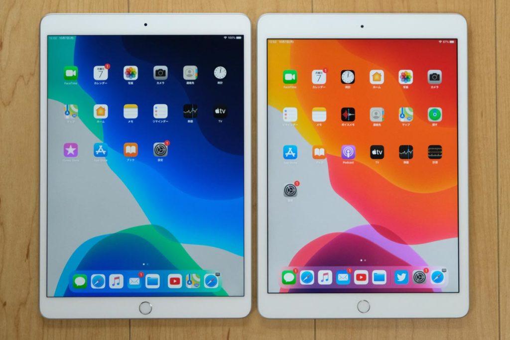 iPad AirとiPad(第7世代)の画面サイズ比較