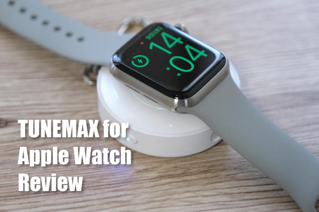 TUNEMAX for Apple Watch レビュー