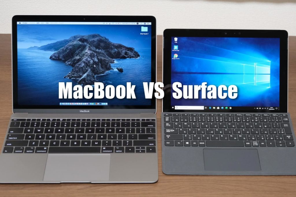 MacBook vs Surface