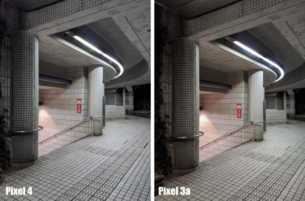 Pixel 4 vs Pixel 3a 夜間の地下道を撮影