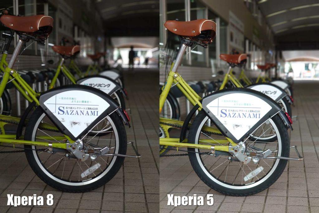 Xperia 8・Xperia 5/1 ぼけエフェクト