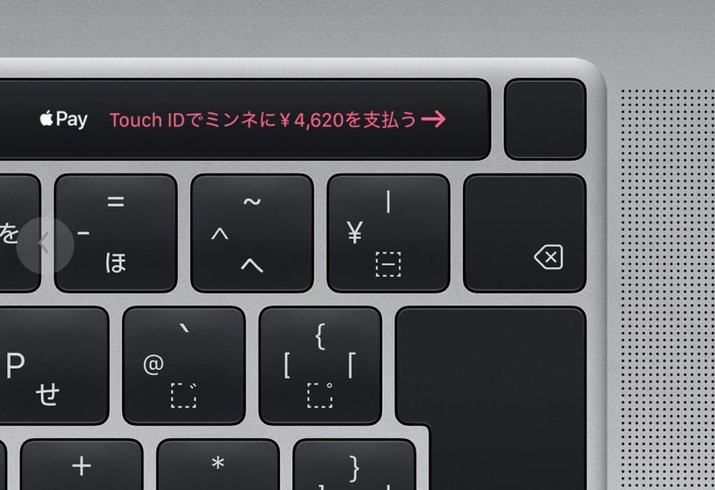 Touch ID内蔵の電源ボタン
