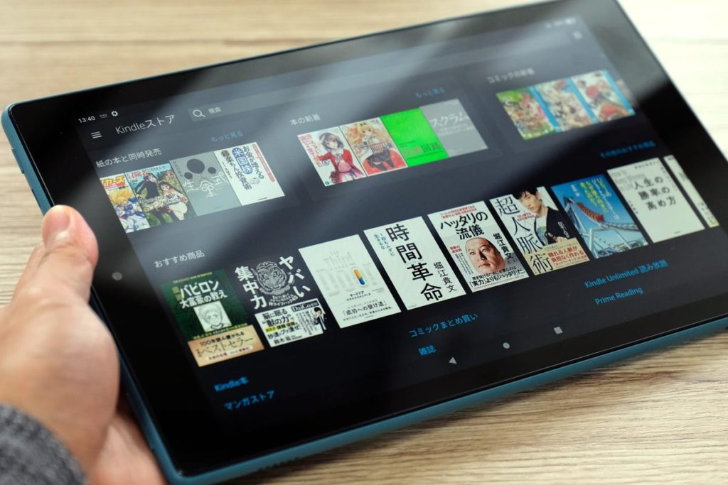 Fire HD 10 Kindleストア