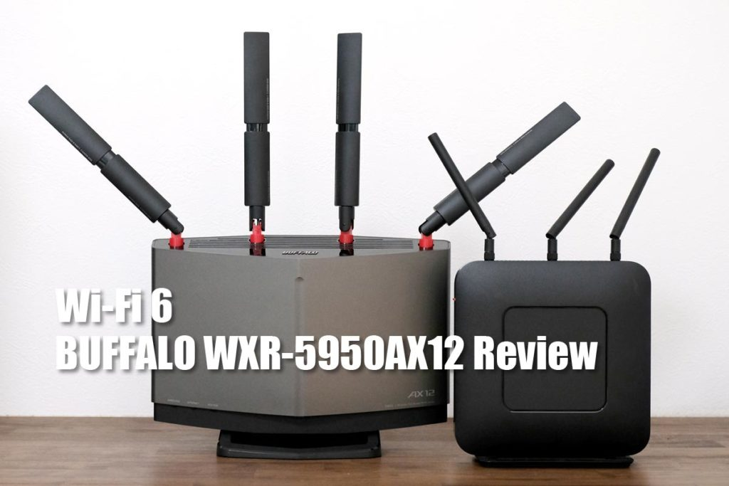 BUFFALO WXR-5950AX12 レビュー