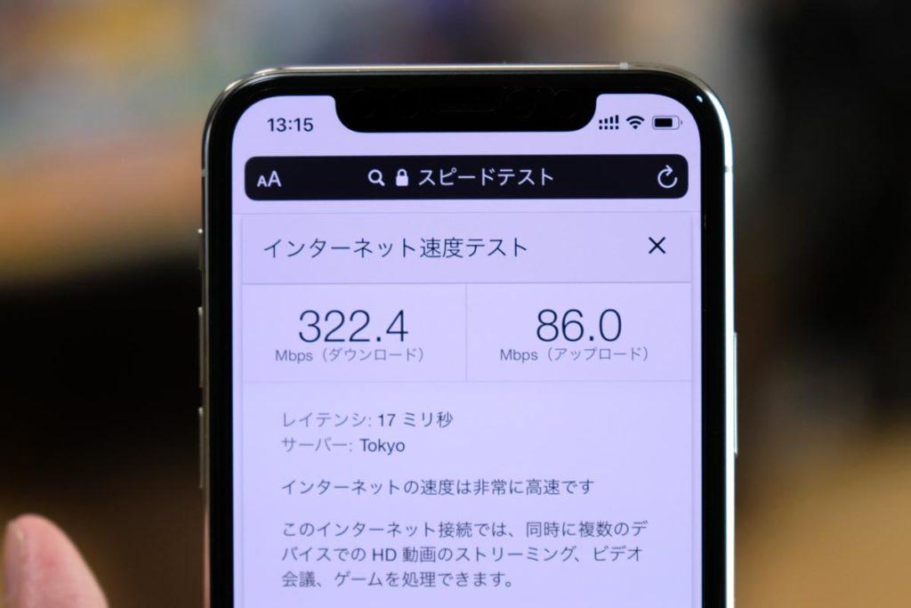 WRC-X3000GS + iPhone 11 Pro