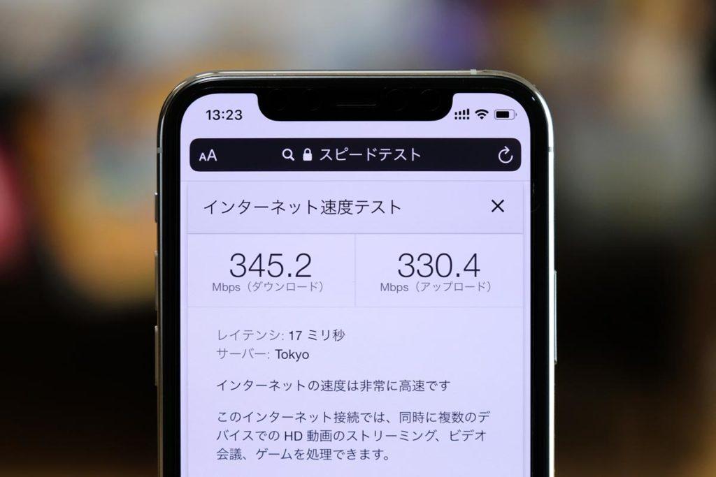 WXR-1750HP2 + iPhone 11 Pro 通信速度