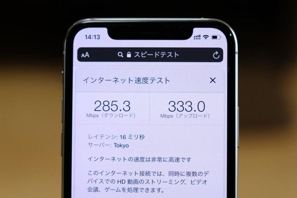 WN-AX2033GR2 + iPhone 11 Pro