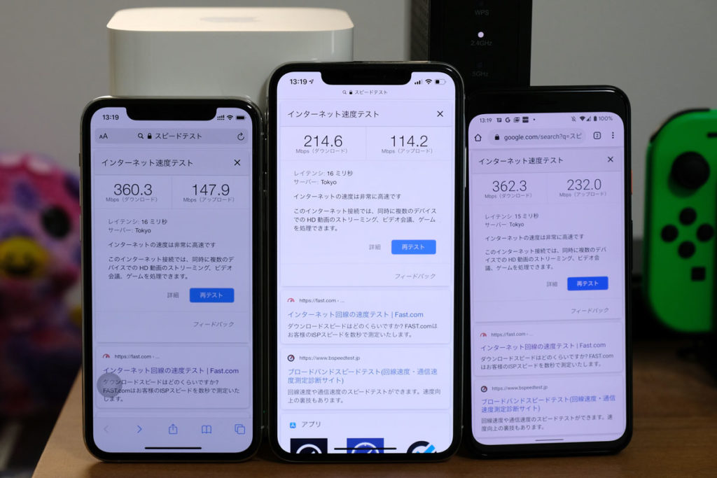 iPhone 11 Pro・XS Max・Pixel 4