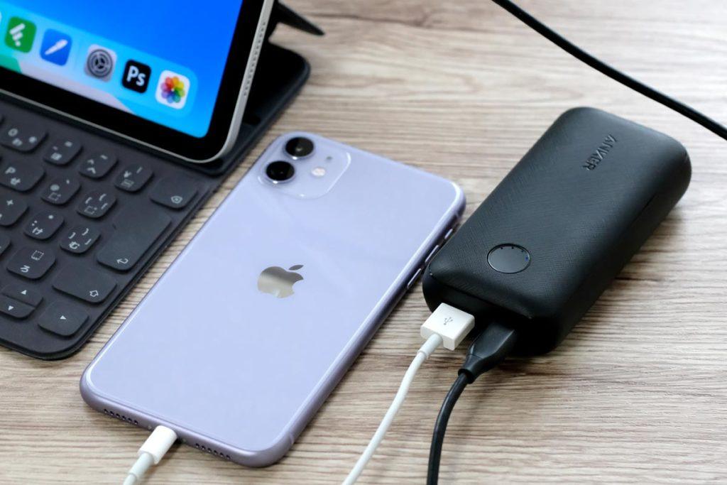iPhone 11とiPad Proを同時充電する