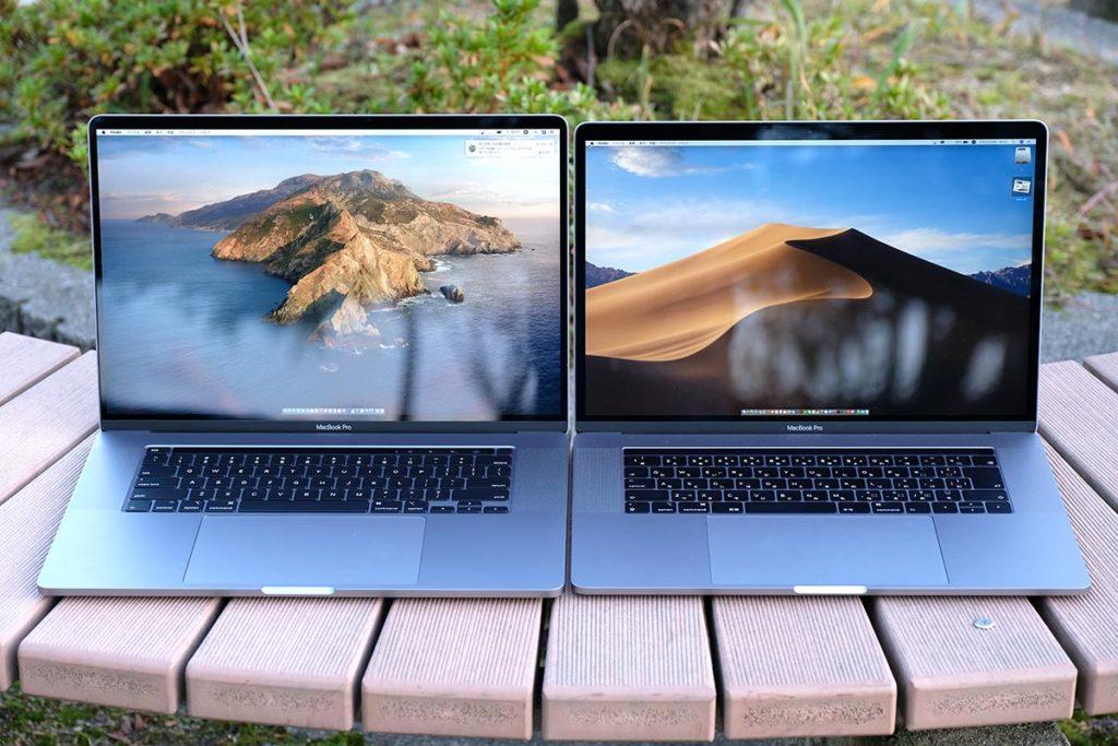 MacBook Pro 16インチ・15インチ サイズの違い