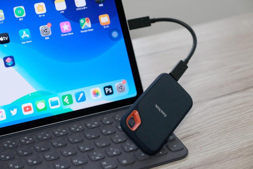 エクストリームSSDをiPad Proに接続する