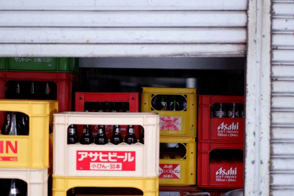 X-A7 + XF56mmF1.2 R 酒屋さん