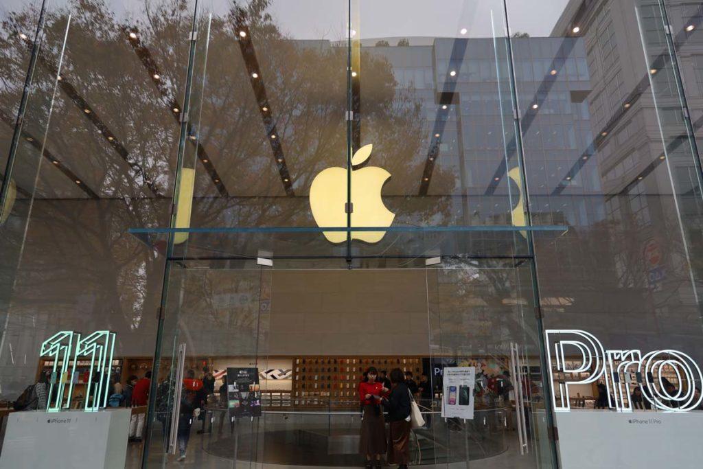 Apple Store 表参道(EOS RP + RF24-105mm F4)