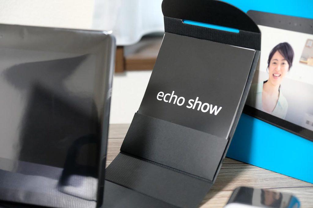 Echo Showの取扱説明書