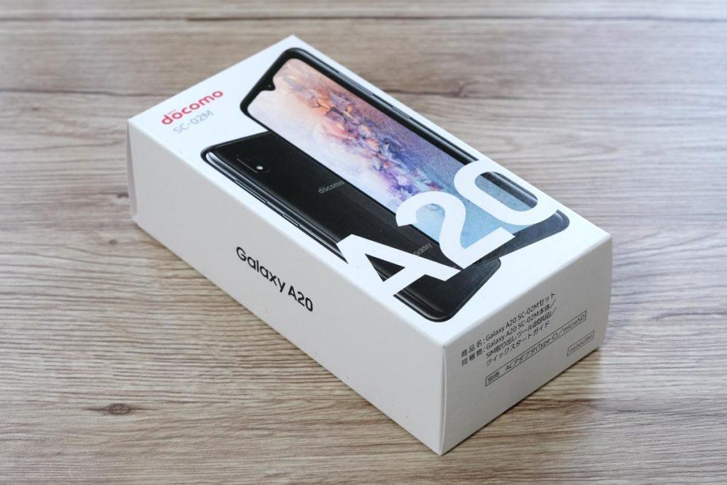 Galaxy A20 パッケージデザイン