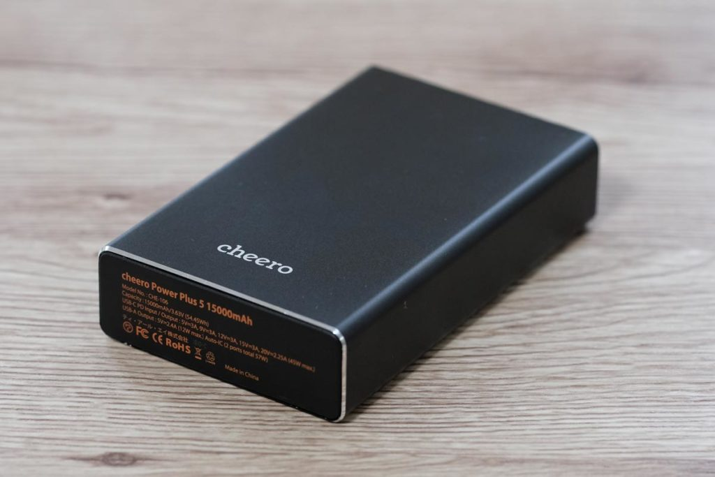Power Plus 5 15000mAh