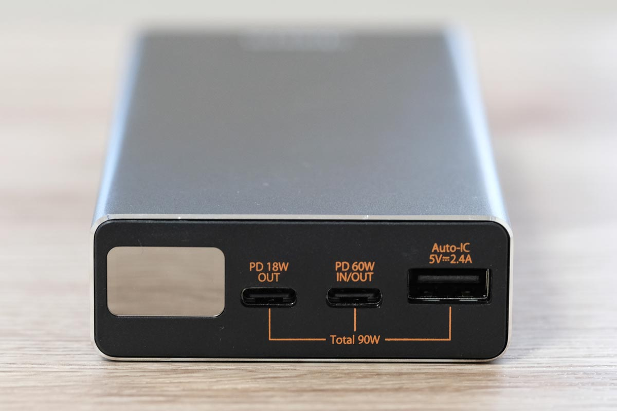 Power Plus 5 Premium 対応ポート