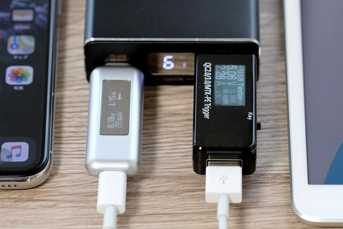 Power Plus 5 15000mAh → iPhone 11 Pro+ iPad Air 3を同時充電
