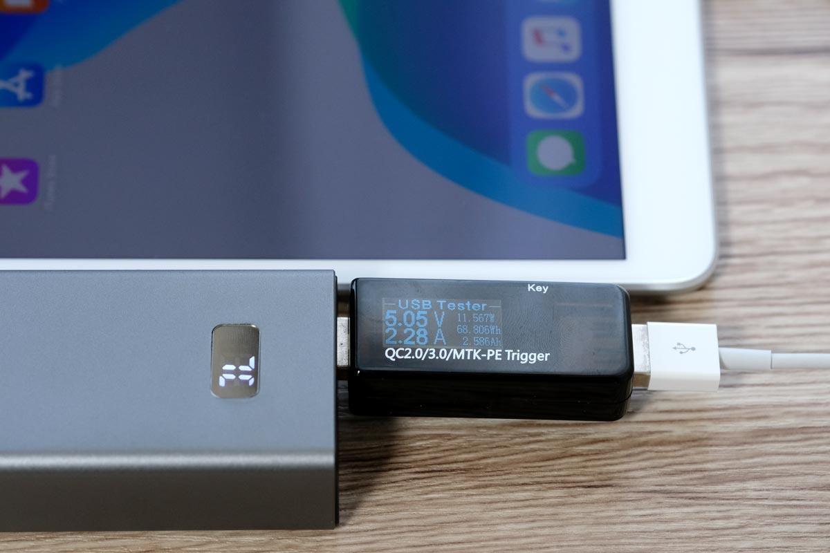 Power Plus 5 10000mAh →iPad Air 3を11Wで急速充電