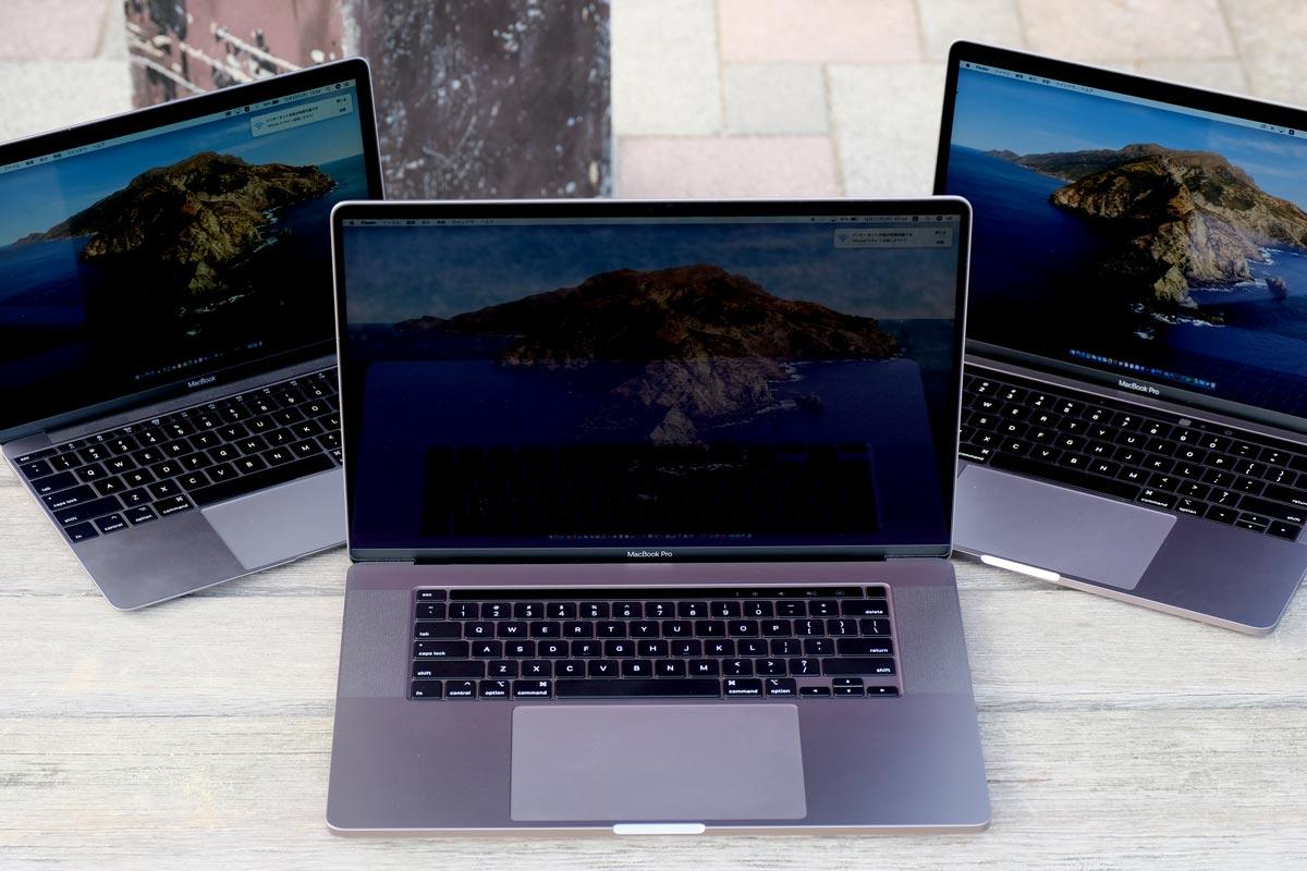 MacBookシリーズのトラックパッドの大きさ