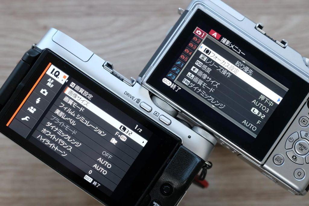 X-A7・X-A5 液晶ディスプレイを比較