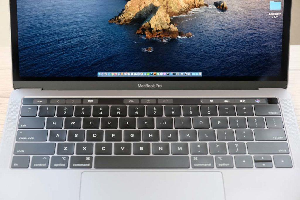 MacBook Pro 13インチのキーボード