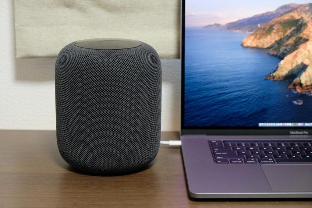 HomePodとMacBook Pro