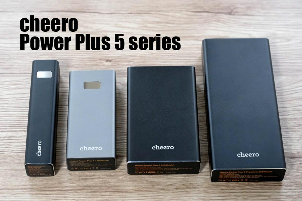 cheero Power Plus 5 series モバイルバッテリー レビュー