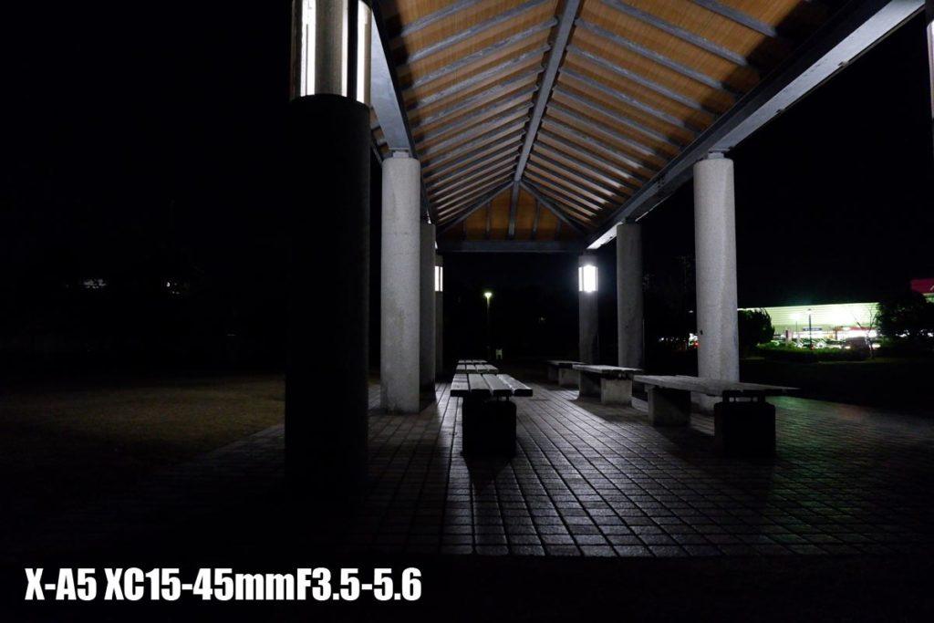 X-A5 + XC15-45mm 夜の公園を撮影