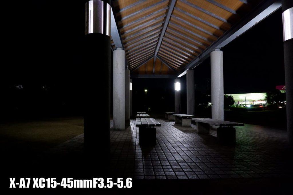 X-A7 + XC15-45mm 夜の公園を撮影