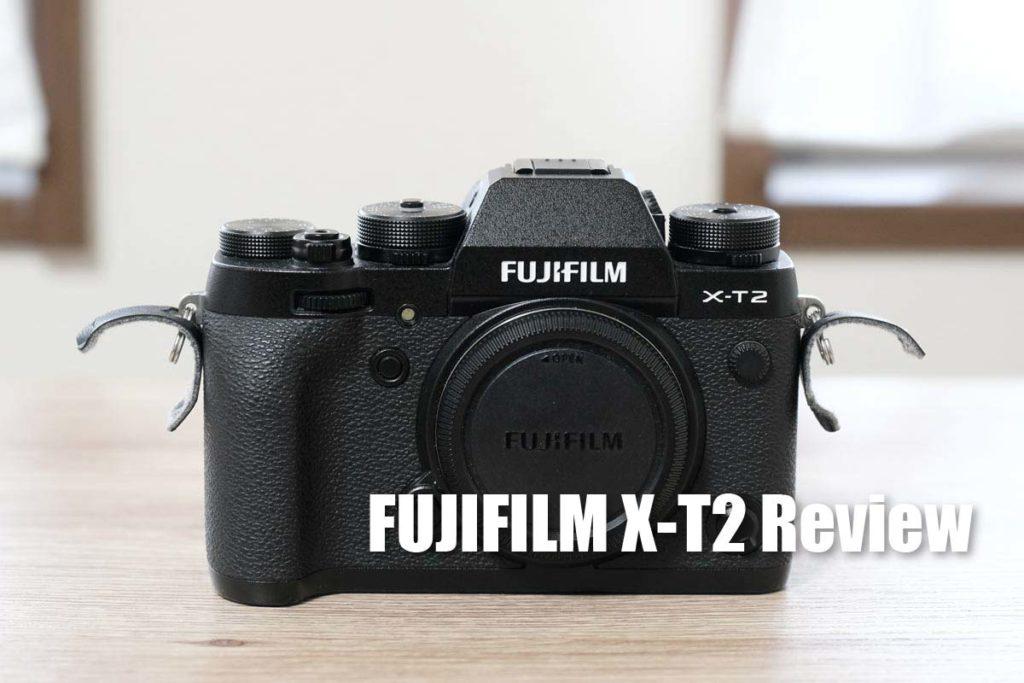 FUJIFILM X-T2 レビュー