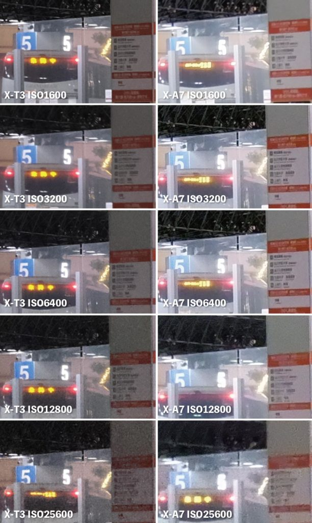 X-Trans CMOS 4・ベイヤーセンサー 暗所高感度耐性の比較