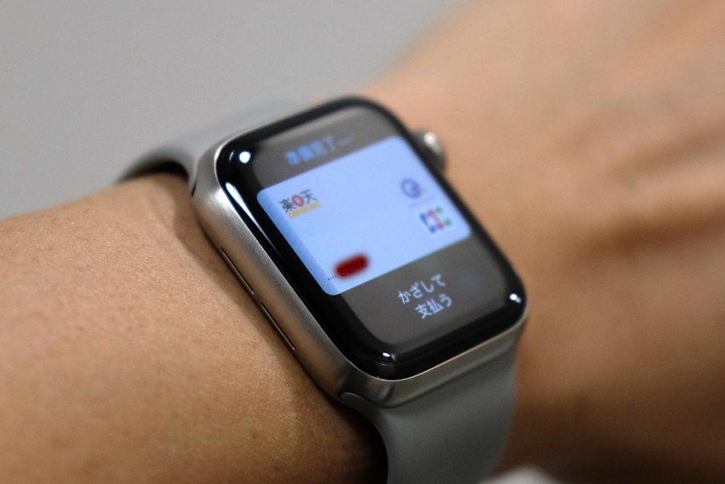 Apple Watchで電子マネー決済を使う