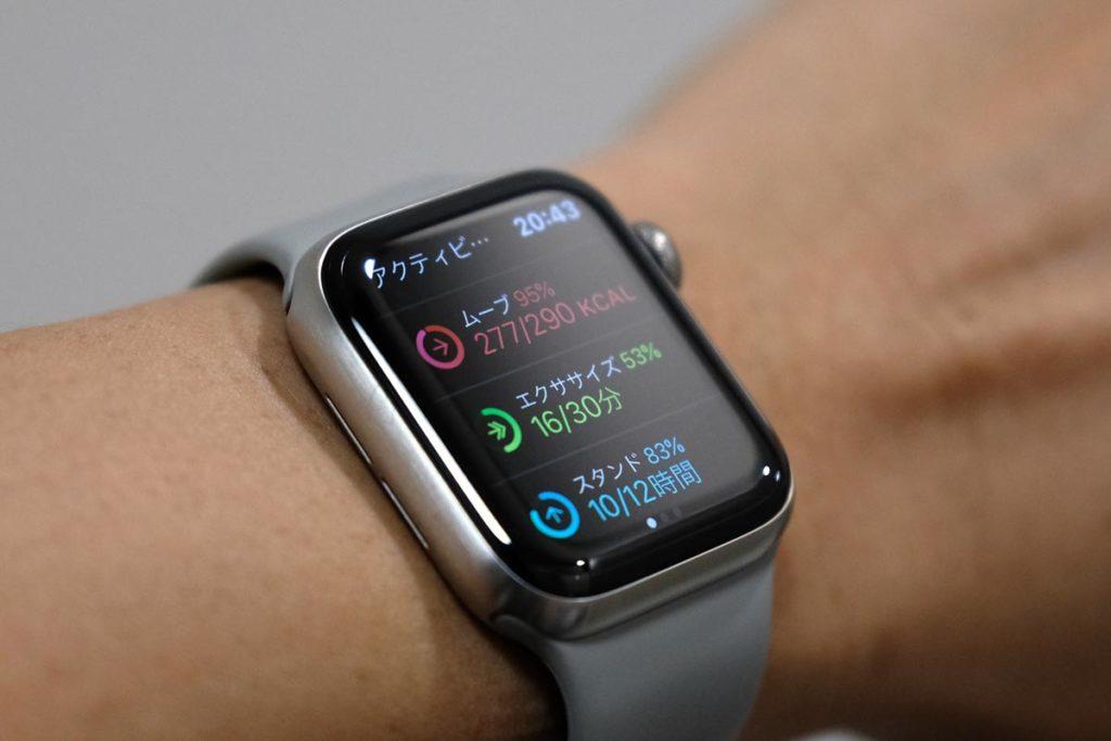 Apple Watchのアクティビティ機能